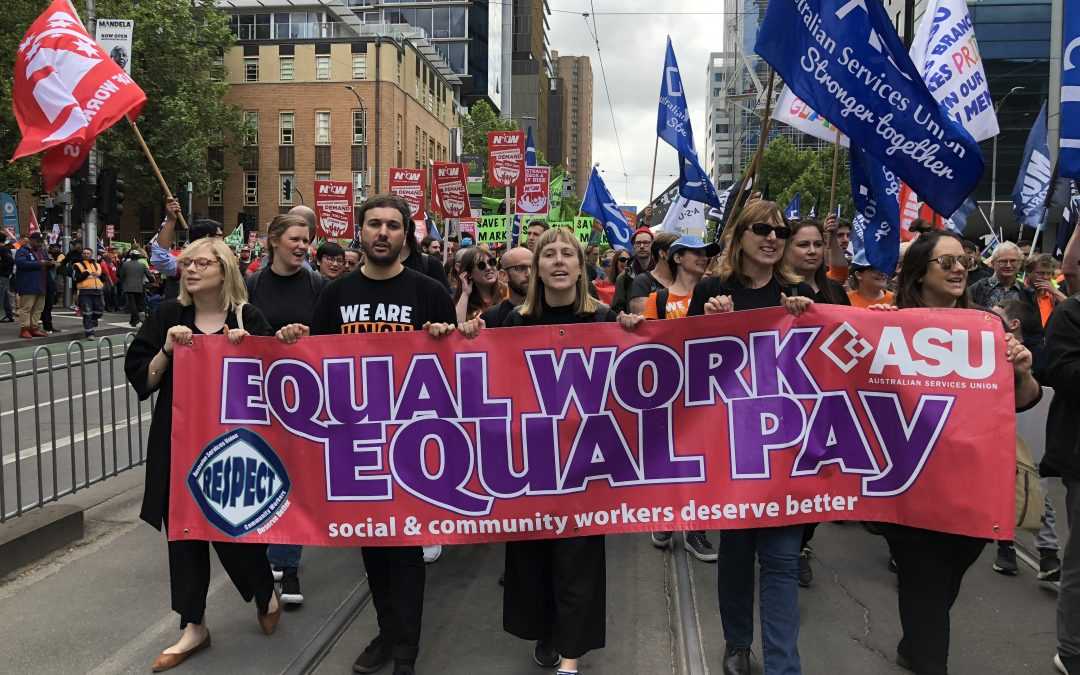 Equal Pay Victory Anniversary